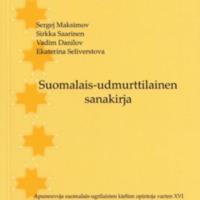 Suomalais-udmurttilainen sanakirja