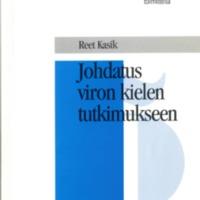 Johdatus viron kielen tutkimukseen