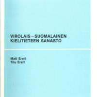 Virolais–suomalainen kielitieteen sanasto