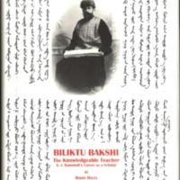 Biliktu Bakshi. The Knowledgeable Teacher. G. J. Ramstedt's Career as a Scholar (MSFOu 229)