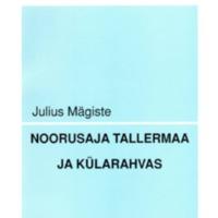 Folia Hungarica 7 – Yhteyksiä