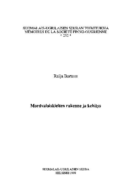 SUST232.pdf