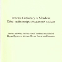 Reverse Dictionary of Mordvin