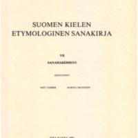 Suomen kielen etymologinen sanakirja