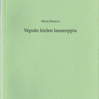 Vepsän kielen lauseoppia (SUST 241)